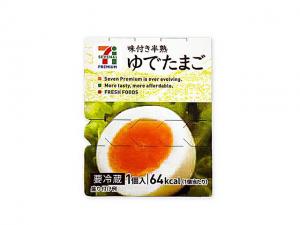 セブンのゆで卵は味付けが良い!ダイエットにも使えるカロリーなの?2