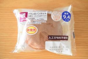 ローソンのパンケーキ(ブラン)の糖質&カロリーは?味についても2