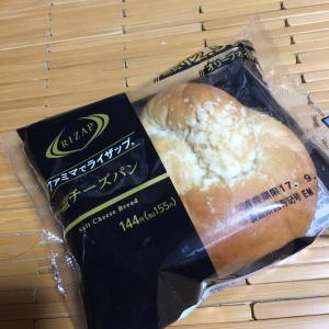 コンビニ3社でパンが一番美味しいのは?値段・カロリー別に比較!9