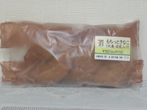 コンビニ3社でパンが一番美味しいのは?値段・カロリー別に比較!12
