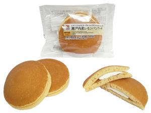 セブンイレブンのレモンパンケーキ・パン・パウンドケーキの値段!1