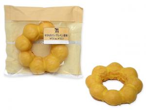 セブンイレブンのレモンパンケーキ・パン・パウンドケーキの値段!4