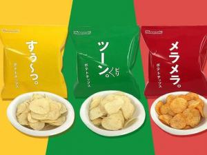 セブンイレブン激辛商品!ラーメン・お菓子・冷凍食品でおすすめは?4