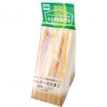 ファミリーマートのサンドイッチの種類&カロリーは?全粒の商品も2