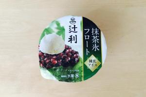 ファミマアイスのかき氷&大きい商品!おすすめ低カロリーなものも!2