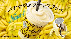 ファミマアイスのかき氷&大きい商品!おすすめ低カロリーなものも!3