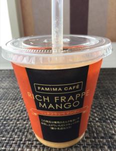 ファミマアイスのかき氷&大きい商品!おすすめ低カロリーなものも!5