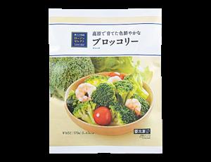 ローソンの冷凍食品(野菜・チャーハン)は安い?産地やカロリーも2
