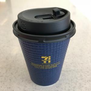 セブンのコーヒー豆はスタバと種類が同じ?販売されて購入可能って?4