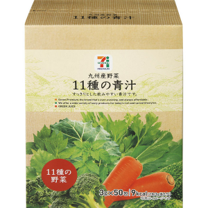 セブンの九州産青汁(大麦若葉)はダイエット向け?値段についても!2