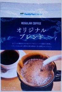 ファミマのインスタントコーヒーはまずい?値段やUCC商品以外も!3
