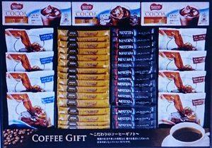 ファミマのインスタントコーヒーはまずい?値段やUCC商品以外も!6