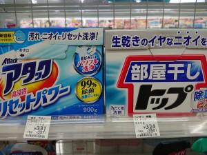 コンビニの洗濯洗剤はファミマとローソンどっちが良い?値段別に!7