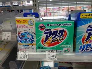 コンビニの洗濯洗剤はファミマとローソンどっちが良い?値段別に!6
