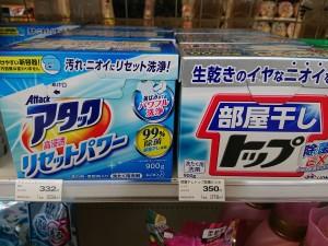 コンビニの洗濯洗剤はファミマとローソンどっちが良い?値段別に!4