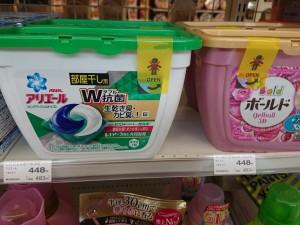 コンビニの洗濯洗剤はファミマとローソンどっちが良い?値段別に!3