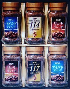 ファミマのインスタントコーヒーはまずい?値段やUCC商品以外も!9