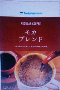ファミマのインスタントコーヒーはまずい?値段やUCC商品以外も!4