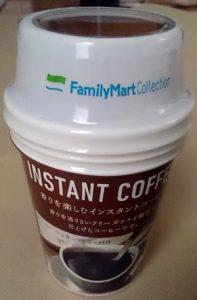 ファミマのインスタントコーヒーはまずい?値段やUCC商品以外も!2