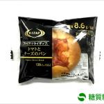 ファミリーマートのパンでダイエット向けランキング!おすすめも!1