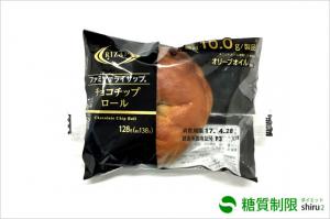 ファミリーマートのパンでダイエット向けランキング!おすすめも!2