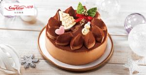 セブンイレブンのクリスマスケーキ2018の種類!予約はいつまで?4