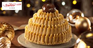 セブンイレブンのクリスマスケーキ2018の種類!予約はいつまで?6