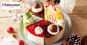 セブンイレブンのクリスマスケーキ2018の種類!予約はいつまで?9