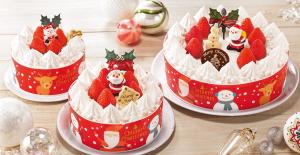 セブンイレブンのクリスマスケーキ2018の種類!予約はいつまで?11