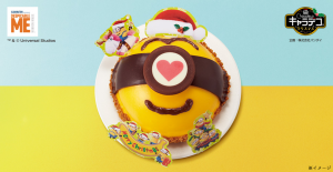 セブンイレブンのクリスマスケーキ2018の種類!予約はいつまで?13