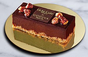 ローソン☓ゴディバ「ショコラケーキ」の期間はいつまで?3