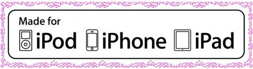 セブンの携帯・スマホ充電器の電池・コンセント別価格(値段)!2