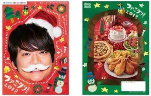 ファミマのクリスマスケーキ2018!支払い・予約方法や味についても2