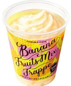 ファミマのバナナフルーツミックスフラッペの味!カロリーは低い?3