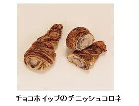 ファミマのコロネ系のパン!チョココロネはある?カロリーについても3
