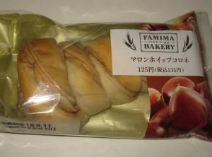 ファミマのコロネ系のパン!チョココロネはある?カロリーについても6