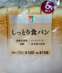 セブンイレブンのパンで無添加、赤ちゃんの離乳食に使えるのは?4