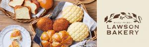 ローソンパンでカロリー低いアレンジ方法!冷凍におすすめの商品も!1