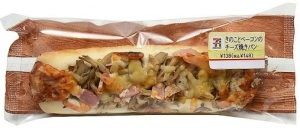 セブンイレブンのおすすめ惣菜パン5選!低カロリーで美味しいパンも6