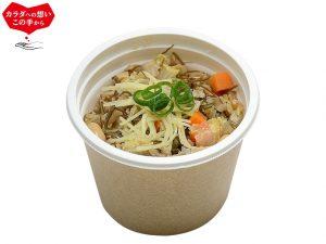 セブンイレブンのスープがダイエットに!温め方やおすすめの食べ方も