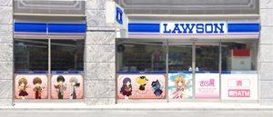 ローソンのカードキャプターさくら展コラボ店舗&オリジナル商品!5