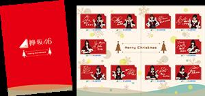 ローソンの欅坂オリジナルグッズ・ボイスカードの種類!ポイントで?5