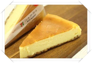 セブンイレブンのチーズケーキおいしいアレンジ方!カロリーや種類も➀