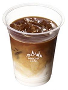 ローソンコーヒーの味は?美味しい飲み方&おすすめアレンジ方法!8