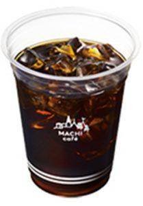 ローソンコーヒーの味は?美味しい飲み方&おすすめアレンジ方法!4