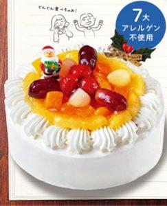 ローソンのクリスマスケーキ2018の種類!予約方法や期間はいつまで?19