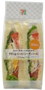 コンビニのサンドイッチの美味しい食べ方!一番低カロリーなお店は?3