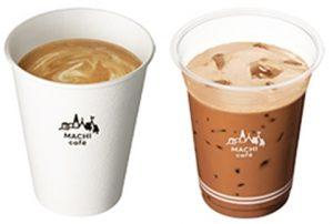 ローソンコーヒーの味は?美味しい飲み方&おすすめアレンジ方法!10