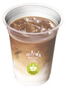 ローソンコーヒーの味は?美味しい飲み方&おすすめアレンジ方法!9