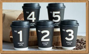 ローソンはコーヒー豆で焙煎が?味が変わった?数量限定パッケージも ➂